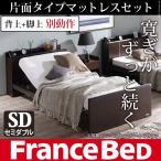 ベッド ベット セミダブル 電動ベッド 2モーター 電動