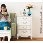 姫系家具 キャッツプリンセス チェスト 4段 幅50 高さ7