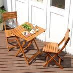ガーデンテーブルセット 3点 折りたたみ 木製 カフェテーブ