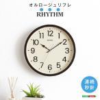 ショッピング壁掛け 掛け時計 おしゃれ 壁掛け 北欧 シンプル 小さい