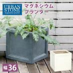 プランター おしゃれ 大型 花 野菜 深型 植木鉢 室内 植
