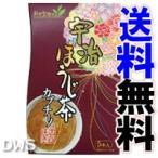 おとなカフェ 宇治ほうじ茶カプチーノ(宇治森徳) 5個セット