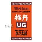 梅丹 450g(約1800粒)