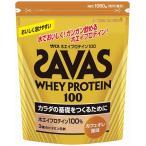 Yahoo!ダイエット LIFE新商品 SAVAS ザバス プロテイン ホエイプロテイン 100  カフェオレ 1050g(約50食分) プロテイン ホエイ 通販 人気