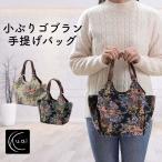 クッションカバー/モダン/アジアン/座布団カバー/おしゃれ/アジアン 55×59