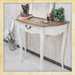 フレンチ&アンティークの可愛い家具
