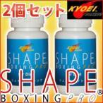 ダイエット/サプリメント/ランキング/シェイプボクシングプロ 青 SBP-200 [ 協栄ジム ダイエット サプリメント ]
