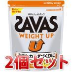 ザバス プロテイン ウェイトアップ 60食分 1260g 2個セット