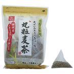 麦茶/パック/はくばく丸粒麦茶