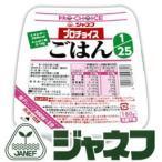 ジャネフ / 低たんぱく / 食品 / レトルト / ご飯 / ジャネフ 低たんぱく米プロチョイス ごはん 20個入