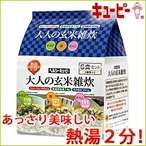 ヘルシーキューピー 大人の玄米雑炊 6食セット ( ダイエット食品 置き換え 低カロリー )