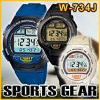 チープカシオ/ランニング/腕時計/スポーツ/ウォッチ/カシオ CASIO スポーツギア W-734J