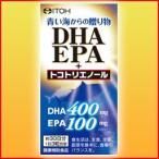 DHA/EPA/ビタミンE/サプリメント/DHA EPA+トコトリエノール