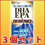DHA/EPA/ビタミンE/サプリメント/DHA EPA+トコトリエノール 3個セット