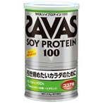 ザバス ソイプロテイン100 ココア 15食分 315g (大豆プロテイン 減量 ウェイトダウン)