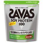ザバス ソイプロテイン100 ココア 120食分 2520g ( 大豆プロテイン 減量 ウェイトダウン )