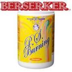 バーサーカー P.S.バーニング パイナップル風味 328.5g( BER SERKER ダイエット サプリメント)