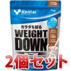 kentai (ケンタイ) ウェイトダウン ソイプロテイン 1kg ココア 風味 2個セット