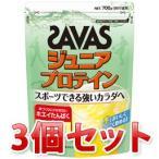 ザバス (SAVAS) ジュニア プロテイン マスカット風味 50食分 700g 3個セット