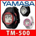 電波時計/歩数計/腕時計タイプ/消費カロリー表示/生活防水/ウォッチ万歩計 DEMPA MANPO TM-500