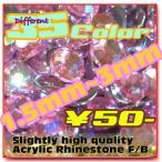 ラインストーン 1.5mm~3mm 35Color 高品質  アクリル製 ネイル デコパーツ