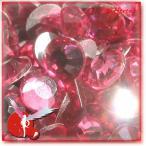 高品質 ガラス製ストーン SS20(約5mm) 27Color 50粒
