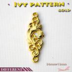 蔦 デザイン ゴールド パーツ ivy pattern