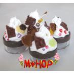 kawaii  生クリームベースのクリーム入れ 4種 手作りデコ