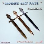 cat sword 猫 西洋の剣 チャーム