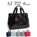 アルマーニ アルマーニジーンズ ARMANIJEANS トートバッグ カバン 鞄 メンズ レディース 922591 CC855 AJ値下