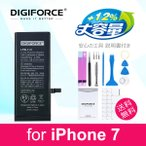 iPhone 大容量バッテリー 交換 for iPhone 7 DIGIFORCE 工具・説明書付き