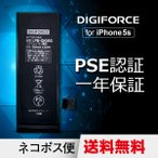 iPhone е╨е├е╞еъб╝ ╕Є┤╣ for iPhone 5s DIGIFORCE