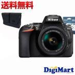 ニコン Nikon D5600 18-55 VRレンズキット & Niko