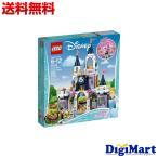 LEGO レゴ ディズニー 41154 プリンセス シンデレラのお城 【新品・国内正規品】