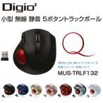 Digio2 Q 極小 トラックボール 2.4GHz ワイヤレスマウス 5ボタン ブラック