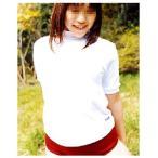 Fashioner ヨークシャツ(体操服)