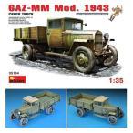 ミニアート MA35134 1/35 GAZ-MM Mod.1943 ソビエトカーゴトラック プラモデル(A4009)