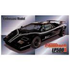 フジミ 1/24 ランボルギーニ カウンタック LP500R プラモデル エンスージアストモデルシリーズ No.18(A5105)