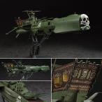 クリエイターワークスシリーズ プラモデル 1/1500 宇宙海賊戦艦 アルカディア ハセガワ
