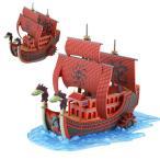 ワンピース 偉大なる船コレクション 九蛇海賊船 プラモデル バンダイ(C2538)