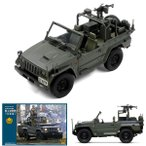 1/35 陸上自衛隊 1/2tトラック (斥候車) プラモデル モノクローム MCT906(C2919)