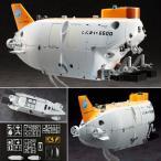 ハセガワ 1/72 しんかい6500 推進器改造型 2012 有人潜水調査船 プラモデル SW03(C4266)