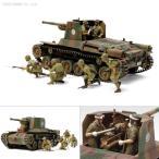 タミヤ 1/35 日本陸軍 一式砲戦車 (人形6体付き) プラモデル 35331(C8858)