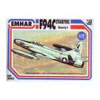 エマー 1/72 米・F-94Cスターファイアー初期型ジェット迎撃機 プラモデル EM72303(C8995)