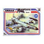 エマー 1/72 米・F-94C スターファイアー後期型 ジェット迎撃機 プラモデル EM72304(C8996)
