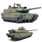 タミヤ 1/35 陸上自衛隊 10式戦車 プラモデル 35329(C9682)