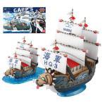 ワンピース 偉大なる船コレクション ガープの軍艦 プラモデル バンダイ(D0509)