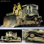 モンモデル 1/35 D9R装甲ブルドーザー プラモデル SS-002(D0773)