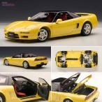 オートアート 1/18 ホンダ NSX タイプR 1992 (インディ・イエローパール) ミニカー 73297(D1336)