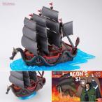 ワンピース偉大なる船コレクション ドラゴンの船 プラモデル バンダイ(D5013)